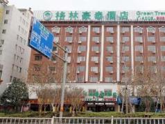 GreenTree Inn JiangXi JiuJiang Railway Station Front HongXiang Business Hotel, Jiujiang