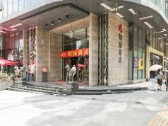Q - City Hotel, Guangzhou
