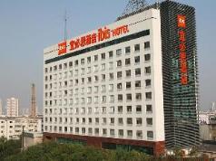 Ibis Hotel Tianjin Railway Station, Tianjin