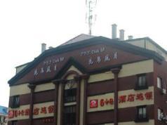 Yiting 6+e Hotel Shanghai Lujiazui Branch, Shanghai