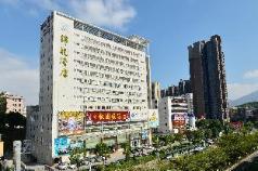 King Home Hotel, Shenzhen