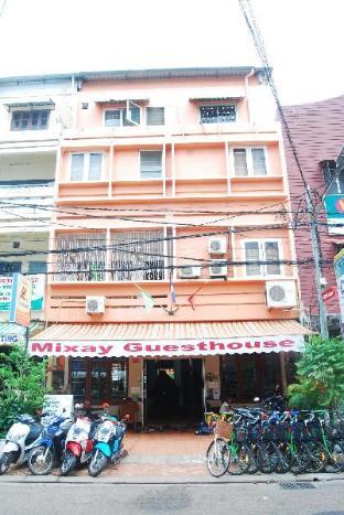 ロゴ/写真:Mixay Guesthouse