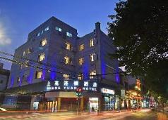 Shang Yuan Hotel Shang Xia Jiu Branch, Guangzhou