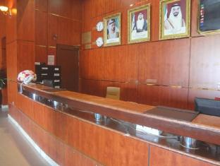 Al Massa Hotel Al Ain - Reception
