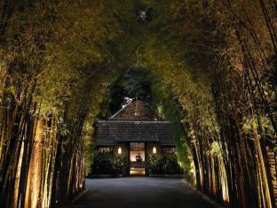 Tamarind Village Hotel - Chiang Mai