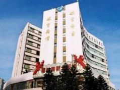 Xiamen Airlines Hotel, Xiamen