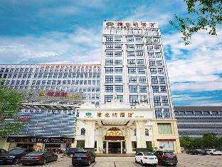 Vienna Hotel Heyuan Gaoxin Yi Road Branch