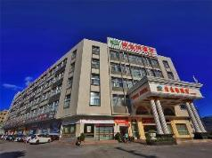 Vienna Hotel Jiangmen Heshan Huamao Branch, Jiangmen