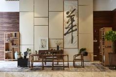 H' Elite Hotel, Guangzhou