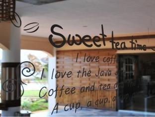 Bohol Wonderlagoon Resort Bohol - Coffee Shop/Cafe