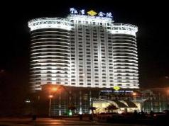 Yaxiang Jinling Hotel, Luoyang