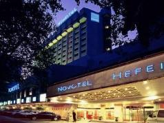 Qiyun Hotel, Hefei