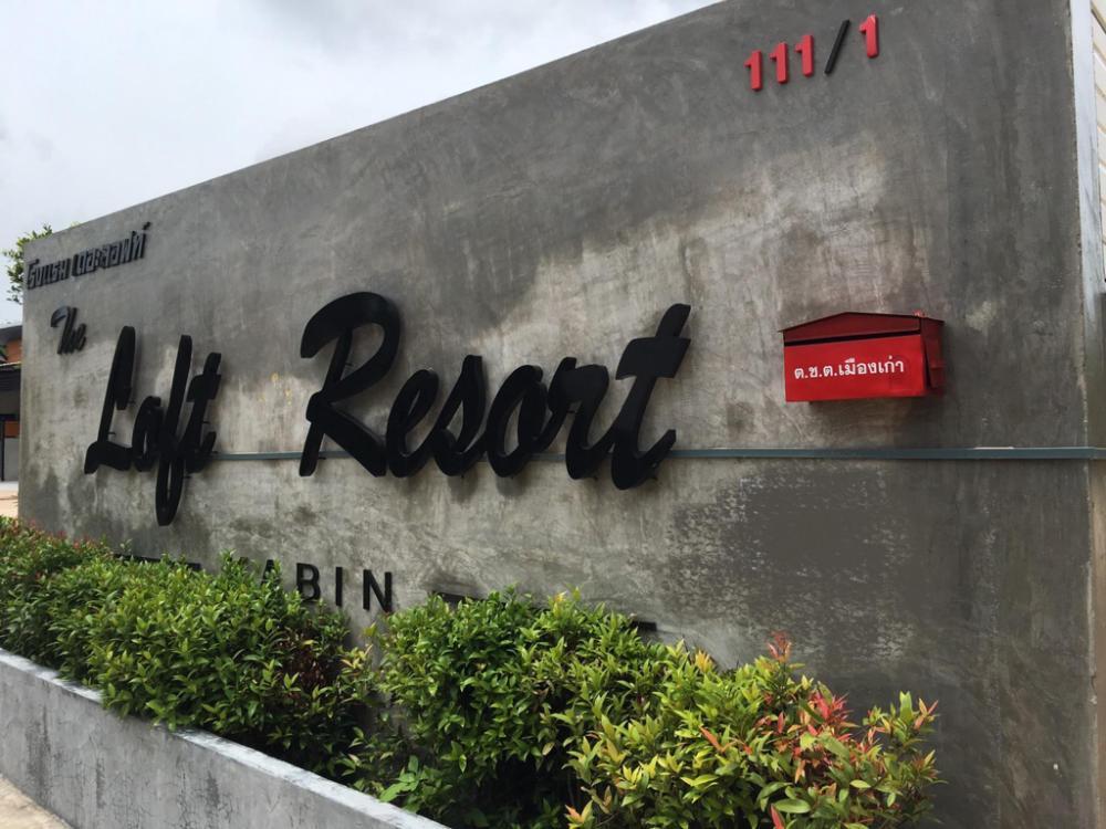 The Loft Resort