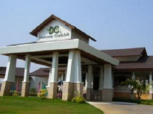 ダンクーン ゴルフクラブ アンド ホテル Dancoon Golfclub and Hotel