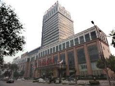 Tangshan Jinjiang International Hotel, Tangshan