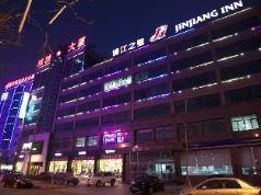 Jinjiang Inn Beijing Daxing Development Zone, Beijing