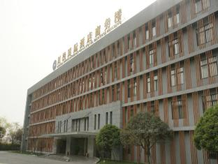 Sichuan Tennis International Hotel Business Building - Chengdu