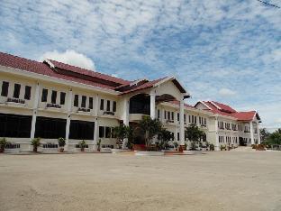 Logo/Picture:Sokphankham Hotel