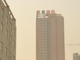 Super 8 hotel Xian Beimen - Xian