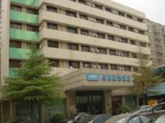 Zhengzhou Jiayuan Art Hotel, Zhengzhou