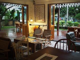 スリヌアル ロッジ Srinual Lodge