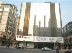 Guangzhou Xiangdu Hotel, Guangzhou