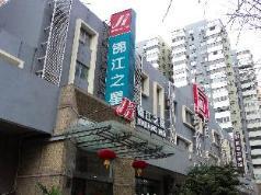 Jinjiang Inn Shanghai Hailun Rd, Shanghai