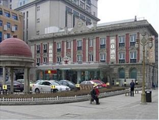 Super 8 Hotel Tianjin Guomin - Tianjin