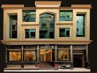 Hotel Hong Kong Inn Амритсар