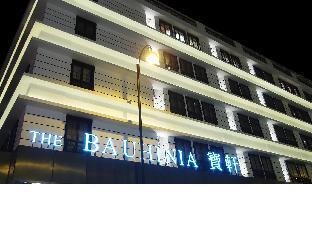 The Bauhinia Hotel - Central PayPal Hotel Hong Kong