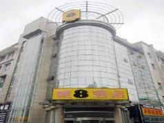 Super 8 Hotel Yizheng ShiDaiGuangChang, Yangzhou