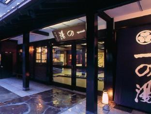 Tounosawa Ichinoyu Honkan Hotel Hakone - Ngoại cảnhkhách sạn