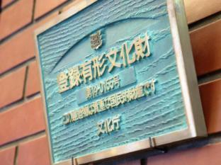 Tounosawa Ichinoyu Honkan Hotel Hakone - Nội thất khách sạn