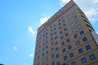 Hotel Route Inn Asahikawa Ekimae Ichijo Dori Асахикава