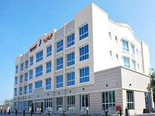 Butterfly Hotel Suites PayPal Hotel Sohar