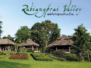 ラビアンプライ ヴァレー Rabiangprai Valley
