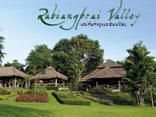 Rabiangprai Valley - Nakhon Nayok