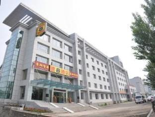 Super 8 Hotel Changbaishan Tianchi