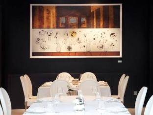 The First Luxury Art Hotel Roma - Member of Preferred Boutique Hotels Rome - Restaurant