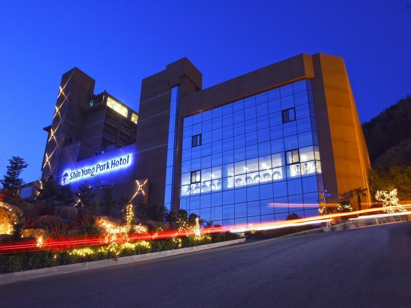 Shinyang Park Hotel Gwangju - room photo 1804084