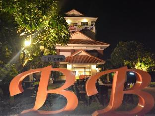 BB Hotel KhonKaen PayPal Hotel Khon Kaen