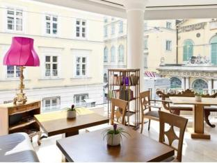 Hotel Beethoven Wien Vienna - Beethoven Lounge