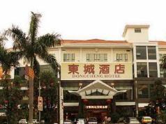 Dong Cheng Hotel, Foshan