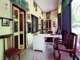 Hotel Yuvraj - Kothi Rao - Alwar