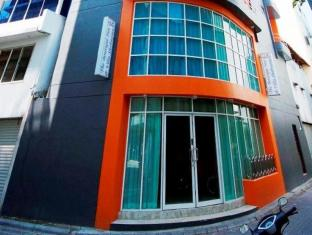The Boutique Inn Male City and Airport