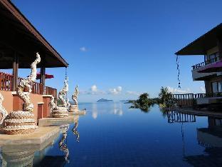 Islanda Resort Hotel PayPal Hotel Koh Mak (Trad)