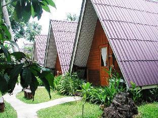 Serenehome @ Samutsongkhram PayPal Hotel Amphawa (Samut Songkhram)