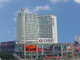 UHO Nanchong Hotel