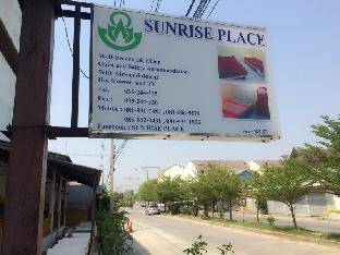 Sunrise Place 2 star PayPal hotel in Ayutthaya