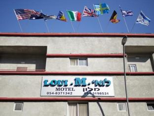Loui M Apartments